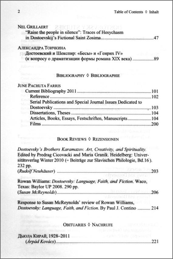 Dostoevsky Studies 15 - Inhaltsverzeichnis