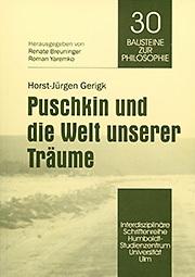 Gerigk: Puschkin und die Welt unserer Träume