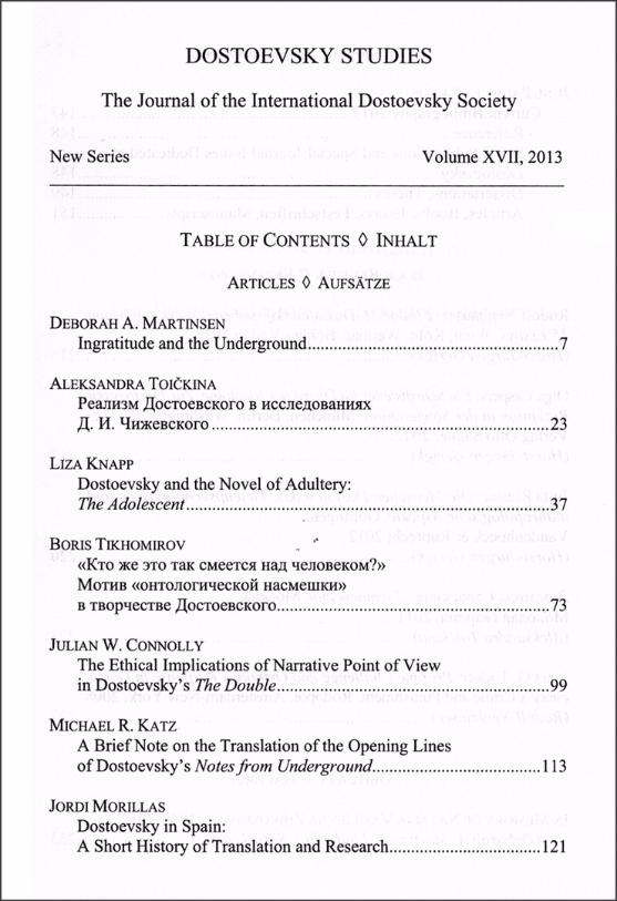 Dostoevsky Studies Inhaltsverzeichnis Vol.17