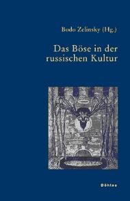 Horst-Jürgen Gerigk Zur Ästhetik der Grausamkeit: Turgenev, Dostoevskij, Leskov, Šolochov