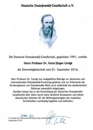 Urkunde Deutsche Dostojewskij-Gesellschaft der Ehrenmitgliedschaft von Prof. Horst-Jürgen Gerigk