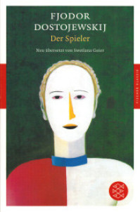 Horst-Jürgen Gerigk: Literaturwissenschaft – was ist das?